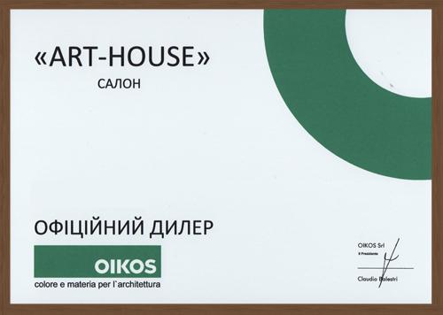 Art House официальный дилер продаж декоративных материалов отделки