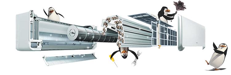 кондиционер и система вентиляции от Конкорд