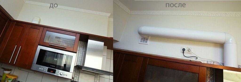 Ошибки ремонта вентиляции кухни (фото№2)