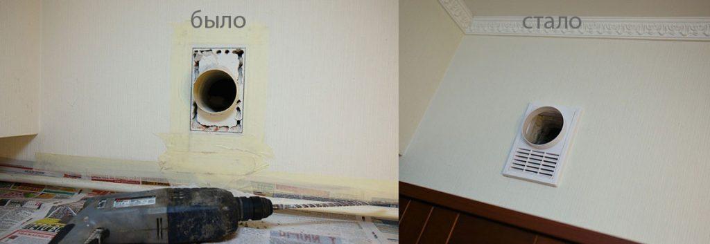 Ошибки ремонта вентиляции кухни (фото№1)
