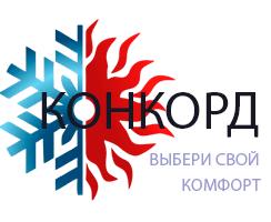 логотип КОНКОРД для сайта remont-plus.com.ua