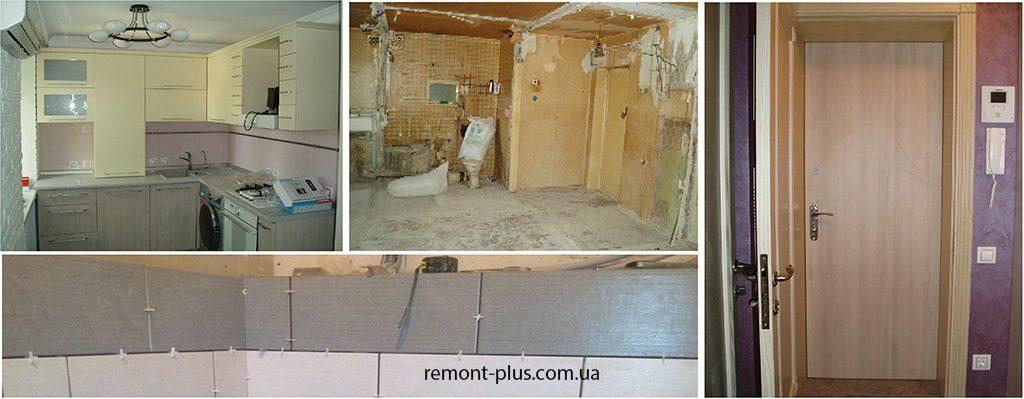 ремонт и перепланировка квартиры - вид до и после
