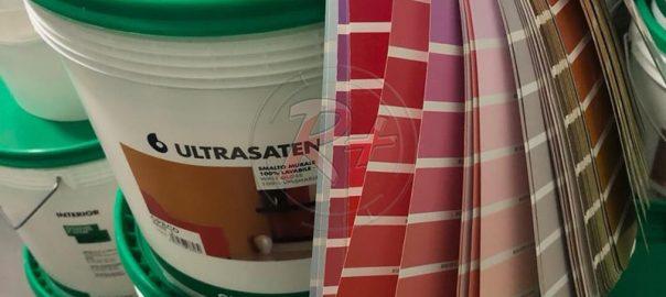 Выкрасы образцов красок (фото-образец №2)