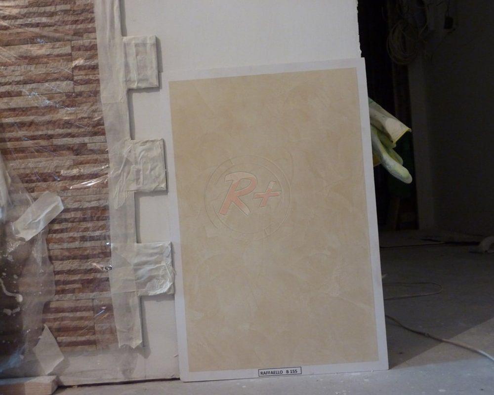 Выкрасы образцов красок (фото-образец №6)
